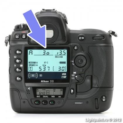 Выдержка фотоаппарата для фризлайта