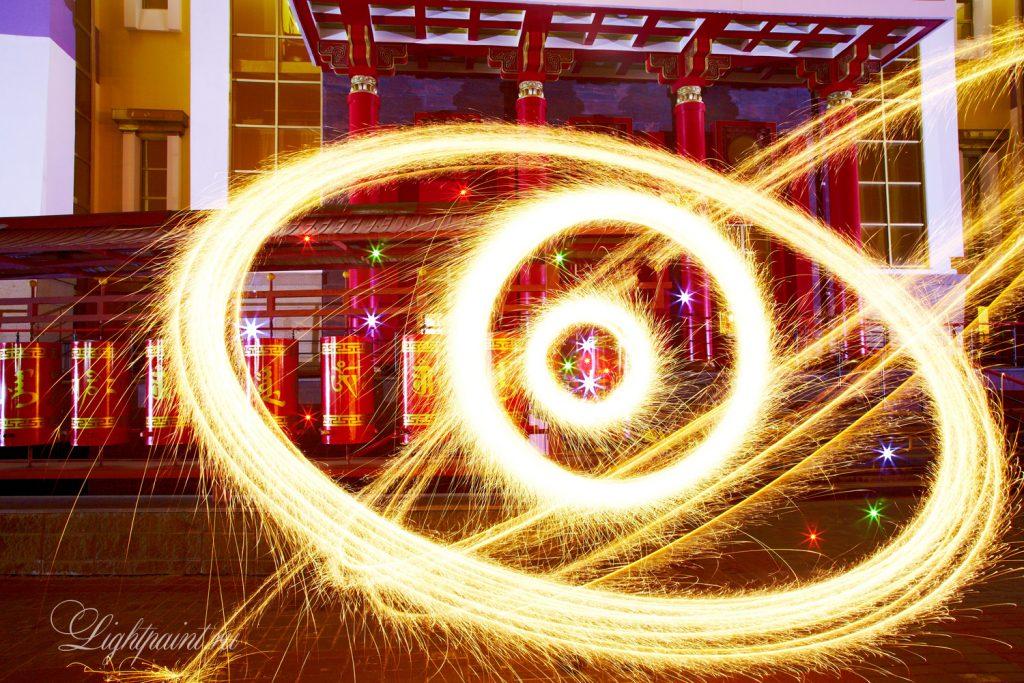 Фризлайт картина - Quantum gravity II (fire)