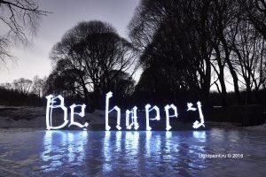 Рисунок светом - Теггинг be happy